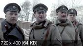 Белая гвардия (сериал: 1-4 серии из 4) (2012) DVDRip / 5.83 Gb [Лицензия]