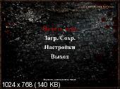 Painkiller: Абсолютное зло / Painkiller: Recurring Evil v.1.0.0.43 (2012/RUS/RePack by Fenixx)