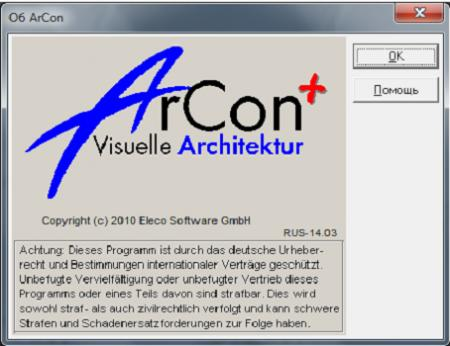 ArCon Eleco 2010 ( ������� ���������, RUS )