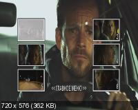 Захват / Carjacked (2011) DVD9 + DVD5
