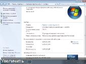 Windows 7 Максимальная SP1 by SarDmitriy v.04.04.12 (2012/Rus/x86/х64)