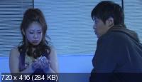 Девушка вампир / Vampire Girls (2011) DVDRip