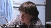 Хлебный день (2012) SATRip 1400/700 Mb